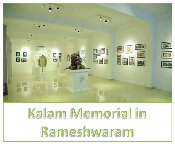 Dr. A P J Abdul Kalam National Memorial