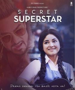 Secret-Superstar-second-poster