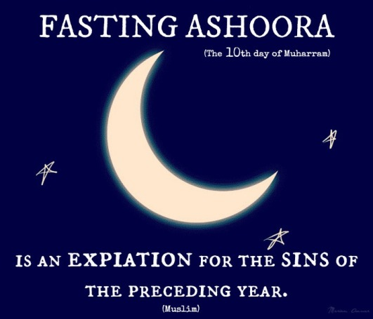 Significance-of-Fasting-the-Day-of-Ashura.jpg